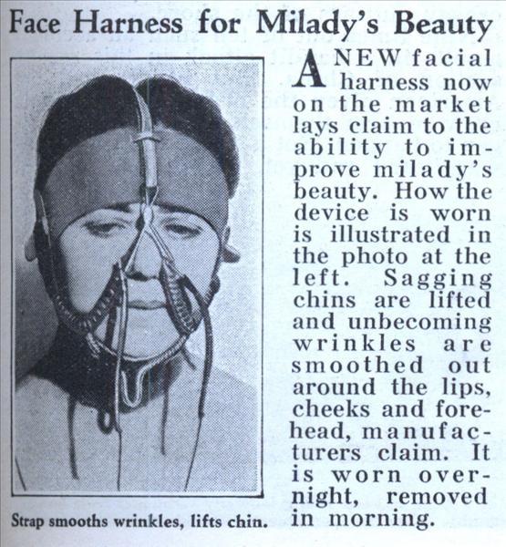 FaceHarness
