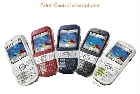 PalmCentroColors