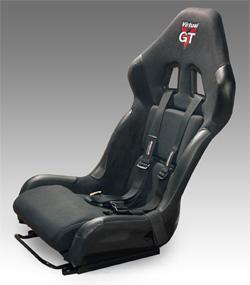 Gadget-Blog-VirtualGT-Seat