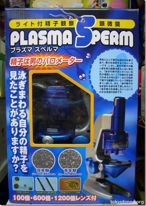 PlasmaSperm