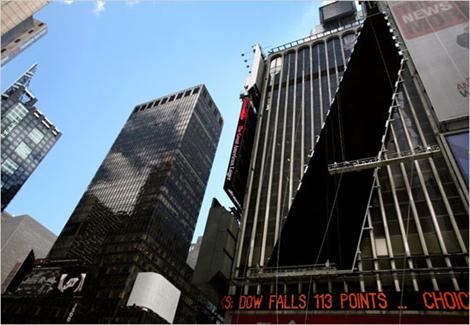 Worlds largest billboard