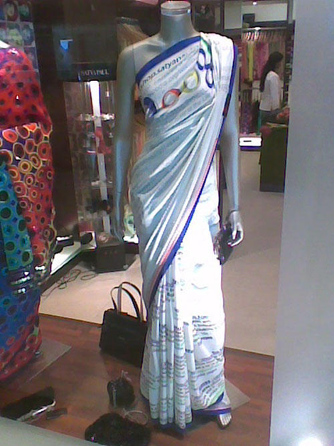 Google Sari