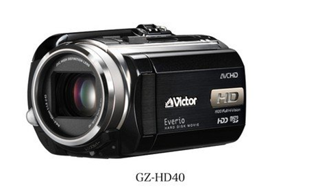 JVC Victor HDD Camcorder