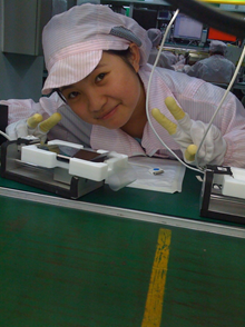 iphone factory pictures