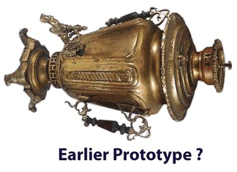 EarlyPrototype Emdrive