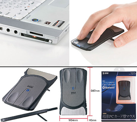 Card Mouse