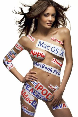 free-pass-macworld-2009
