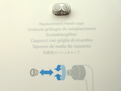 apple earphone mesh cap