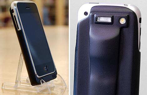 Snapture iPhone Xenon Flash