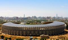 Taiwan Solar Stadium