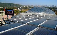 full solar stadium
