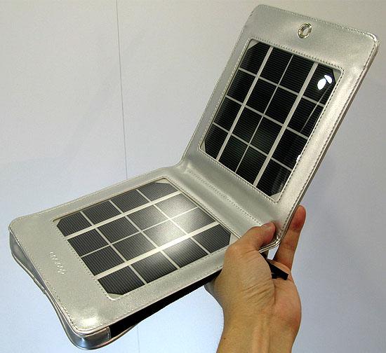 Eneloop Portable Solar