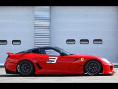 Ferrari 599XX Side