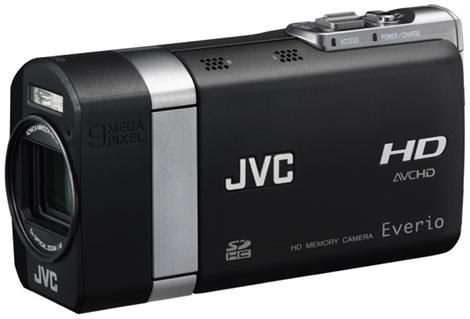 JVC Everio GZ-X900