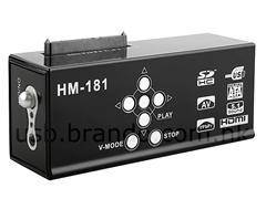 Sata HDD Muli-Media Player Adapter