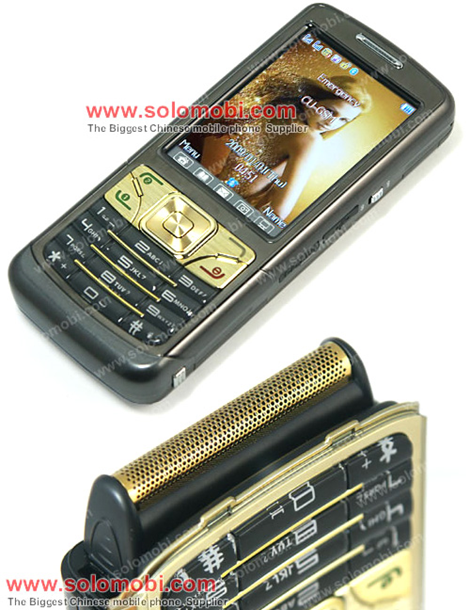 Cool758 Shaver Phone