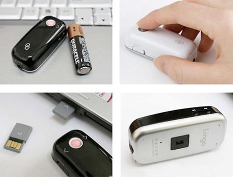 TEC Linigo Smallest Computer Mouse