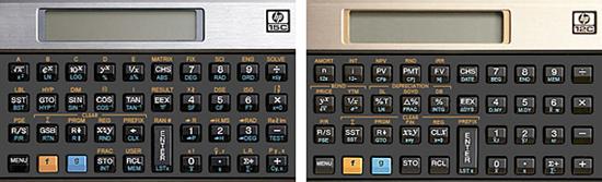 HP iPhone Calculator