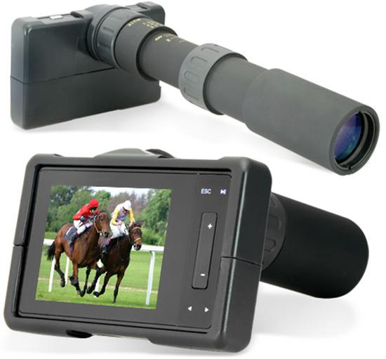 Avatar Digital Binocular Super Zoom Spy Camera
