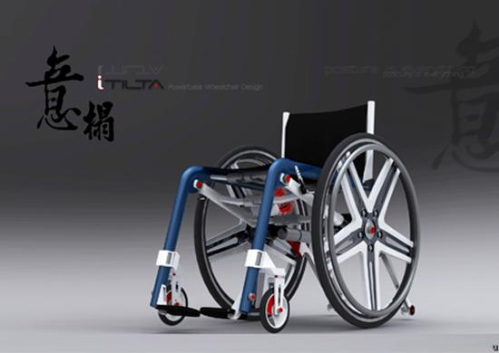 iTilta Superchair wheelchair