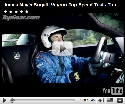 bugatti veyron top speed test