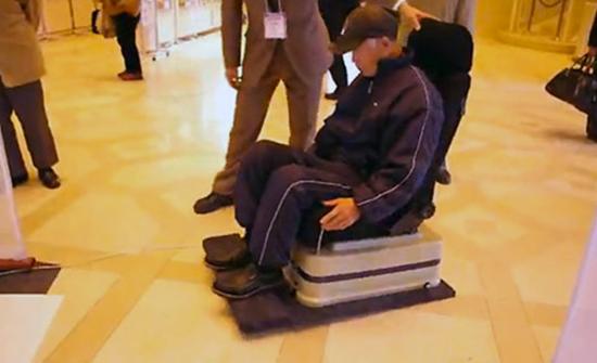 Kobe Gakuin Hover-Chair
