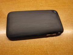 Polish iPhone
