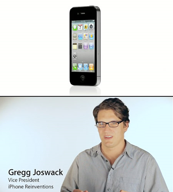 iPhone 4 spoof video commercial