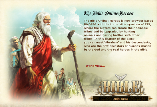 The Bible Onlline Heroes
