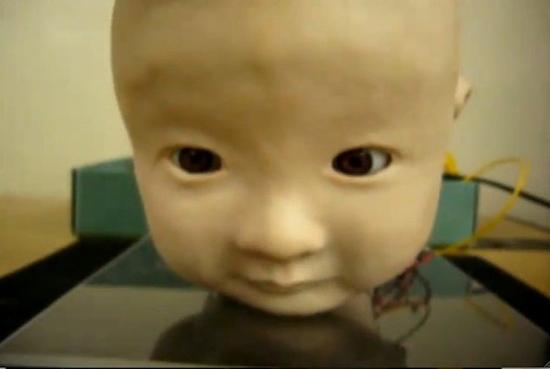 AFFETTO Baby Robot Head
