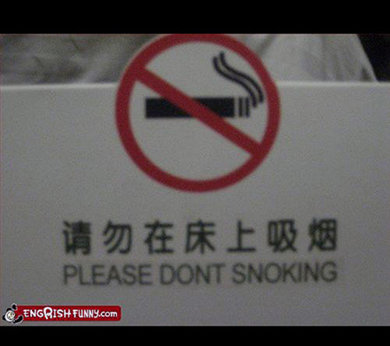 Please Dont snoking