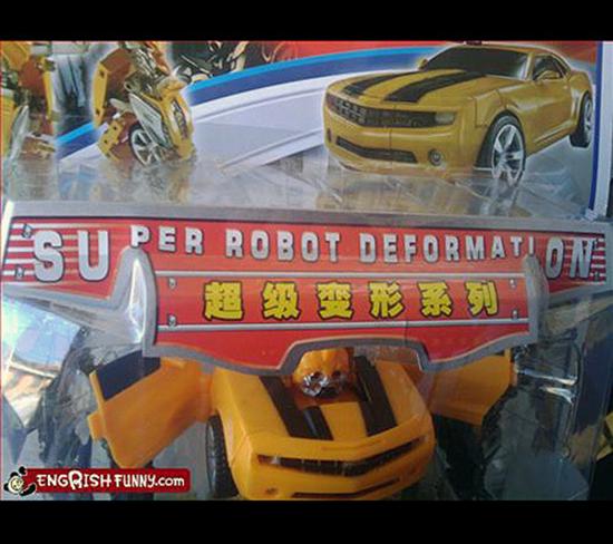 Super Robot Deformation