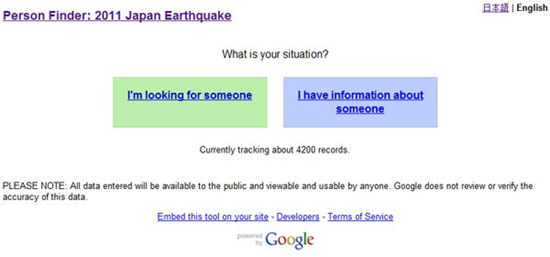 Google Tsunami People Finder