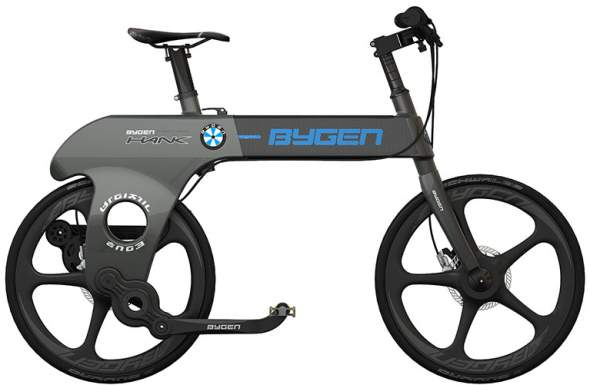 Bygen Hank Folding Bike