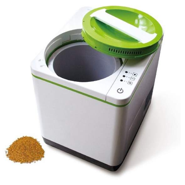 Food Cycler Automatic Food Composter