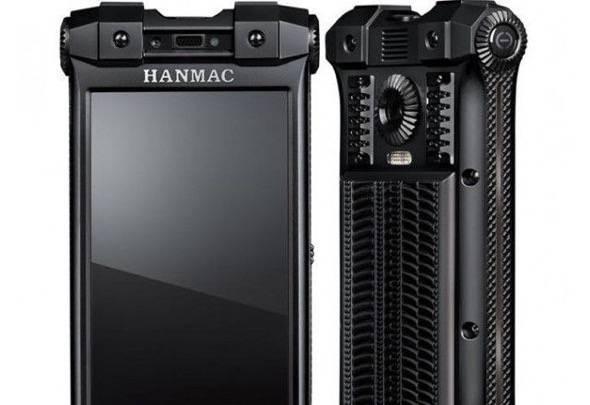 hanmac phone