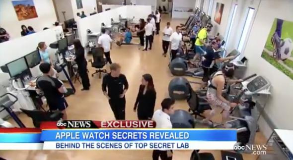 Secret Apple Watch Fitness Lab