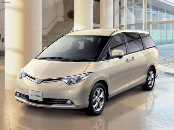 Gold Toyota Estima
