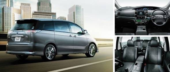 Toyota Estima Hybrid Minivan