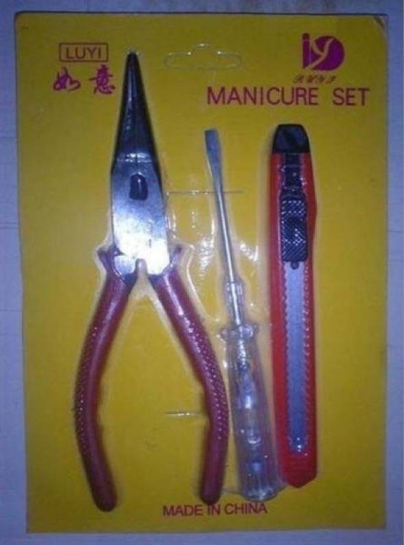 Manicure Tool Set Made In China