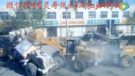 China Bulldozer Fight