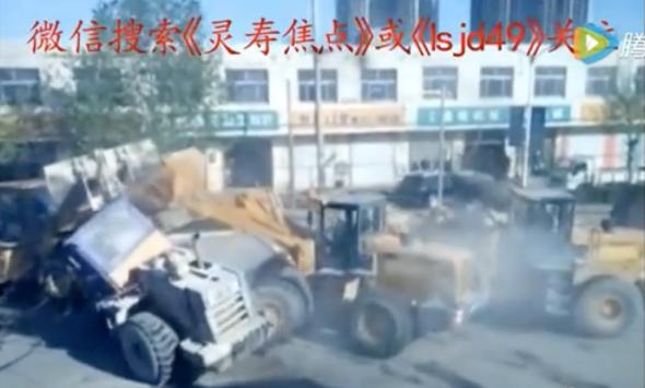 China Bulldozer Fight