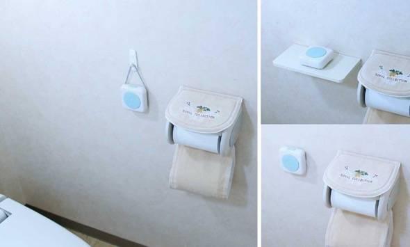 ATO-3201 Toilet Sound Blocker