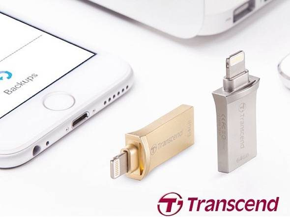 Transcend JetDrive Go 500 Gold and Silver