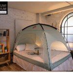 DDASUMI Bed Tent