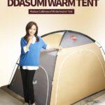 DDASUMI Bed Tent Beige