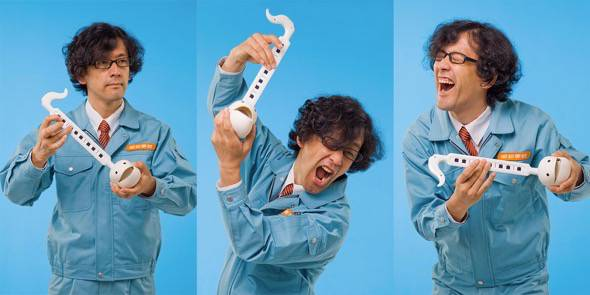 otamatone smiley face instrument
