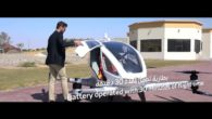 EHANG 184 Electric Helicopter