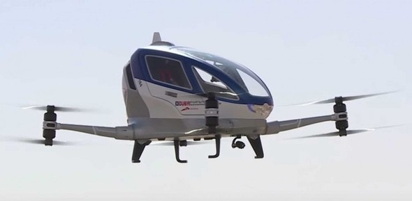EHANG 184 Personal Helicopter