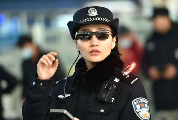 China Facial Recognition Glasses